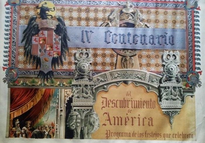 iv-centenario